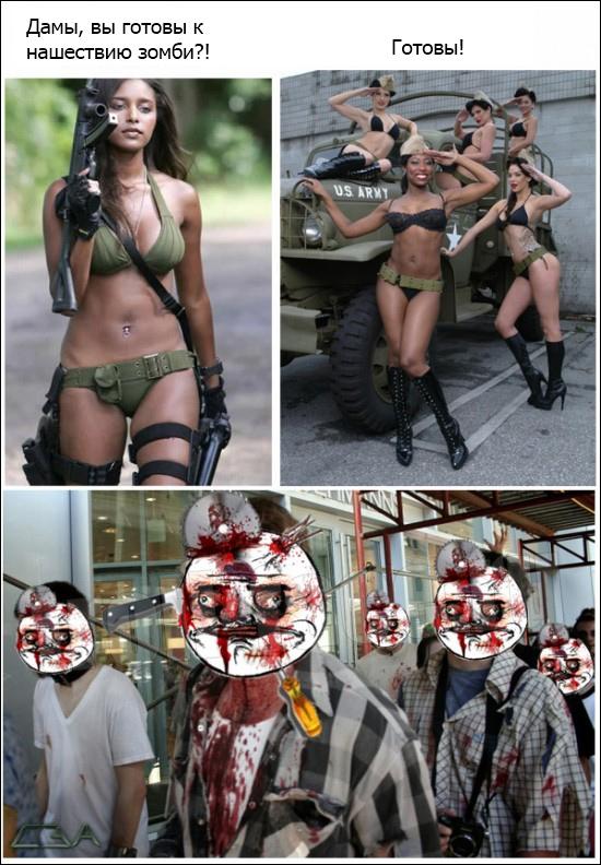 Секси девушка зомби