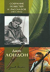 """Книга """"Алая чума"""""""