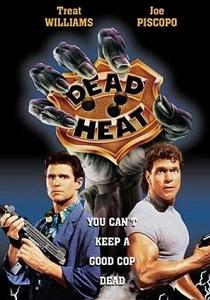 Мёртвый полицейский (1988)