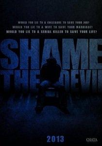 Посрами Дьявола (2013)