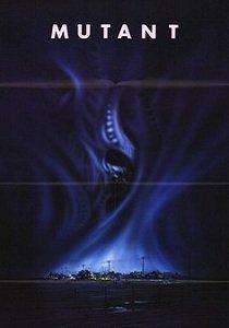 ������ (1984)
