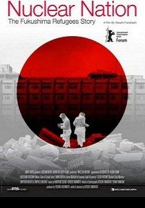 Ядерная нация (2012)