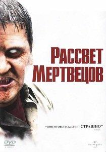 ������� ��������� (2004)
