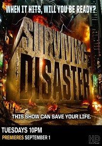 Выжить в катастрофе (2009) Цикл передач