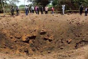 """Статья """"Загадочное космическое тело рухнув с небес пробило огромную воронку в аэропорту Никарагуа"""""""
