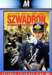 Эскадрон (1992)