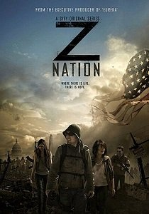 ����� Z (2014) ����� 1