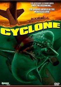 Циклон (1978)