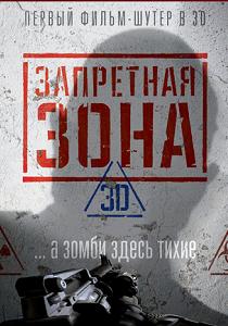 ��������� ���� (2015)