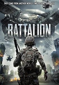 Батальон 2018
