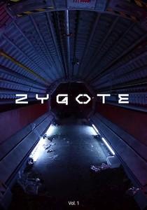Зигота (2017)